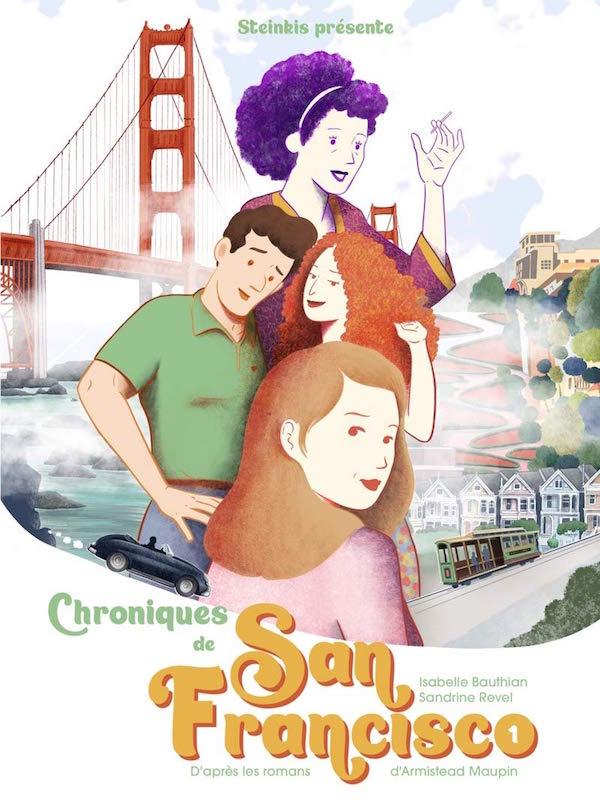 Visuel de couverture de l'album BD Chroniques de San Francisco , redécouvrez différemment les aventures de Mary Ann Singleton et Michael dans le San Francisco gay des années 70 et 80.